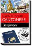 Cantonese - Beginner | Learn to Speak
