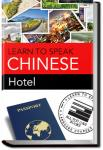 Chinese - Hotel | Learn to Speak