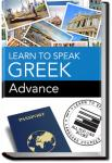 Greek - Advance | Learn to Speak