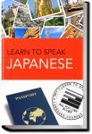Japanese   Learn to Speak