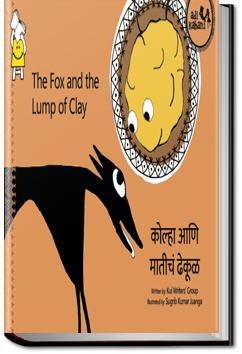 The Fox and the lump of Clay | Pratham Books
