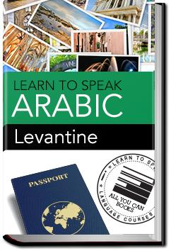 Arabic - Levantine | Learn to Speak