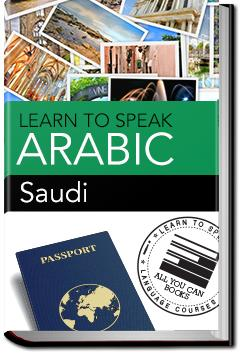 Arabic - Saudi | Learn to Speak