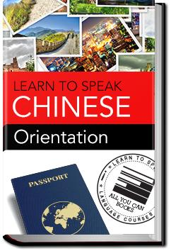 Chinese - Orientation | Learn to Speak