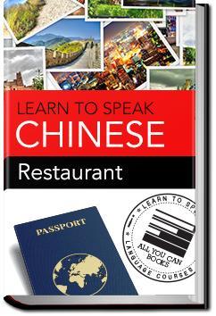 Chinese - Restaurant | Learn to Speak