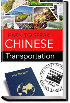 Chinese - Transportation | Learn to Speak