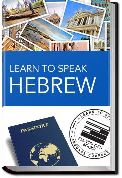 Hebrew | Learn to Speak