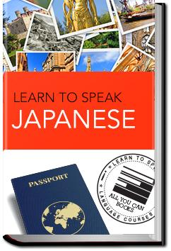 Japanese | Learn to Speak