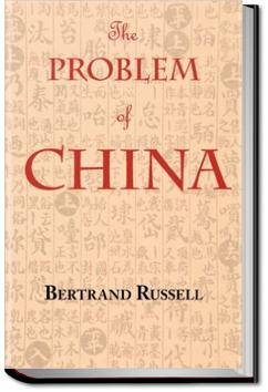 The Problem of China | Bertrand Russell
