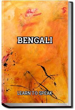Bengali | Learn to Speak