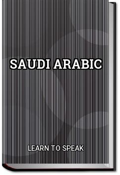 Saudi Arabic | Learn to Speak